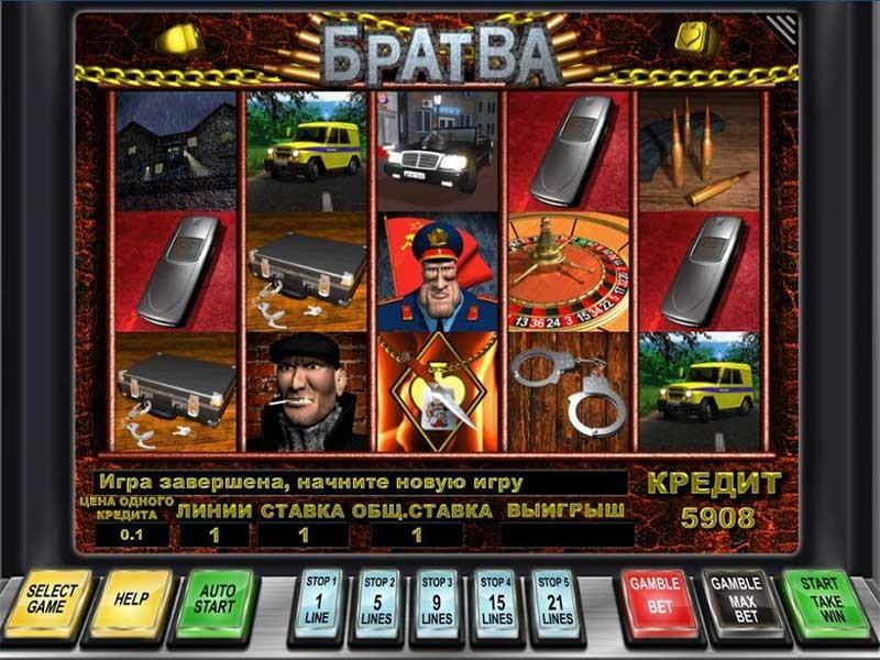 автоматы игровые онлайн братва